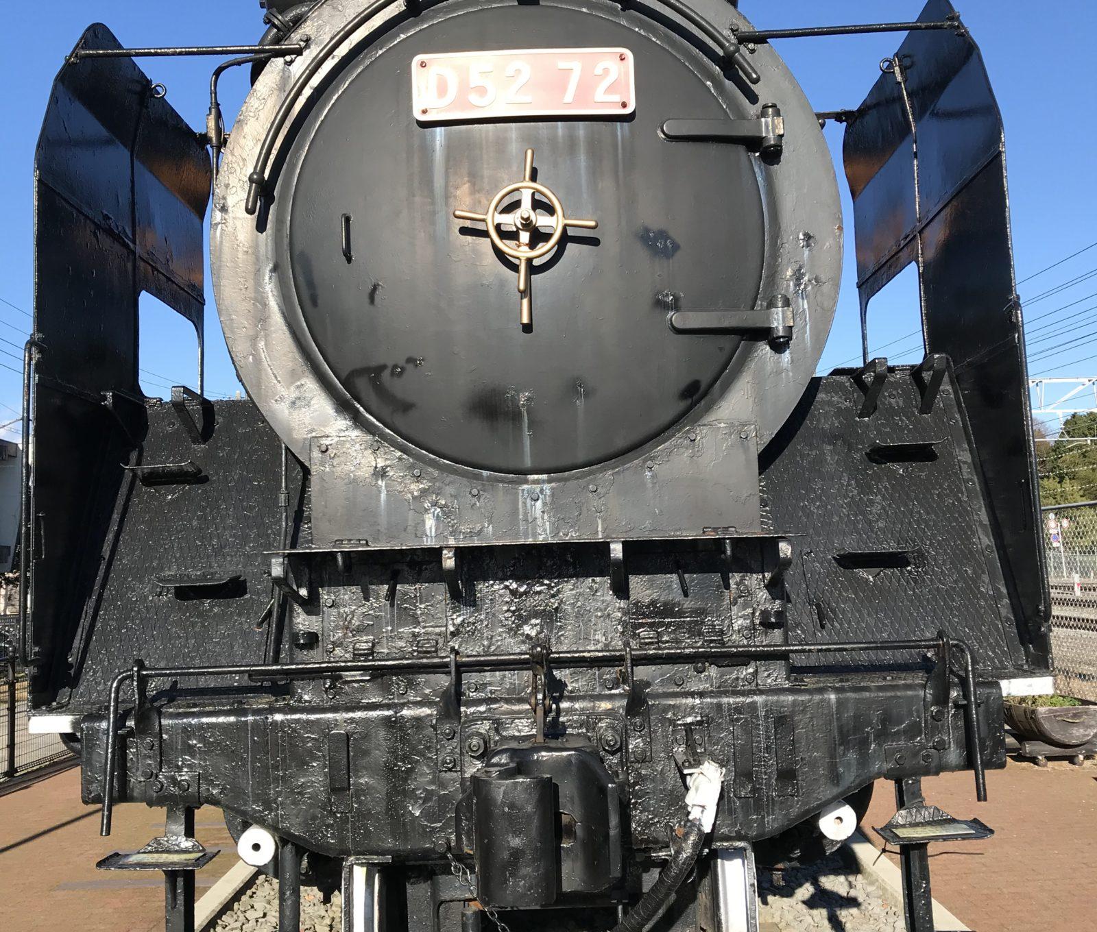 機関車 正面