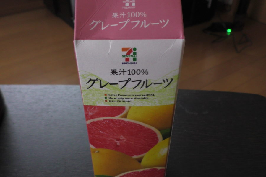 セブンのグレープフルーツジュース