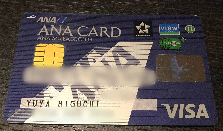 ANAVisaSuicaカード