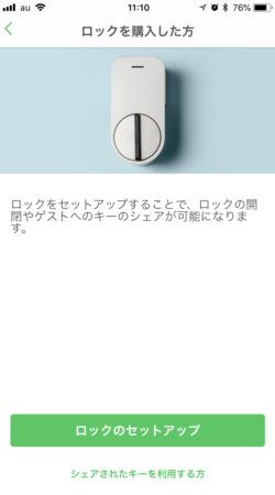 IMG_8205[1]