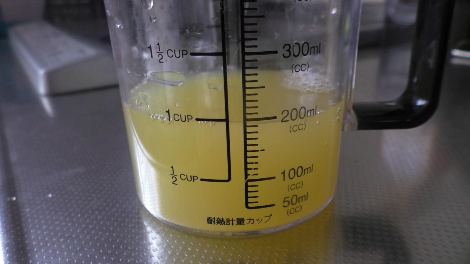 オレンジジュース200ml