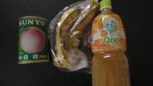 桃缶とバナナとオレンジジュース
