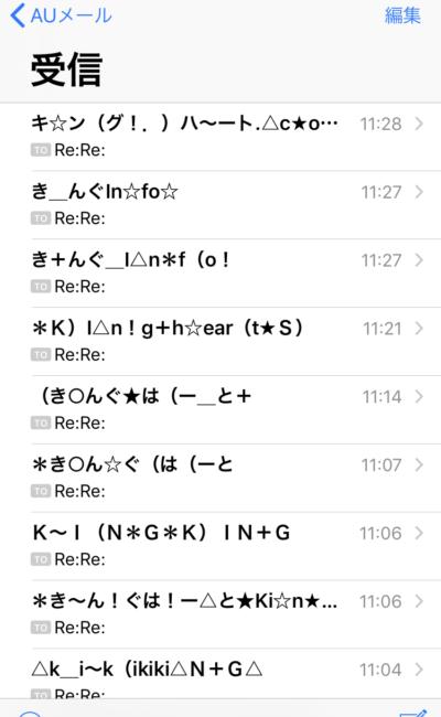 IMG_8821[1]