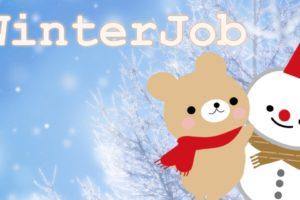 WinterJob