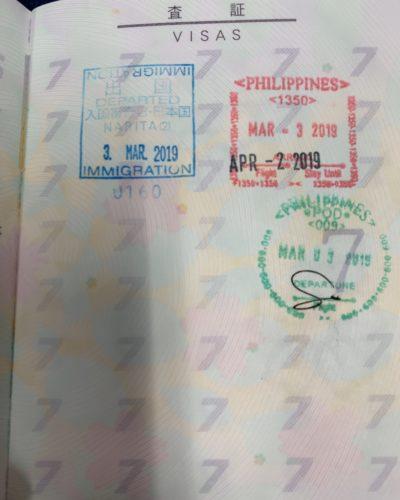 フィリピン-入国スタンプ