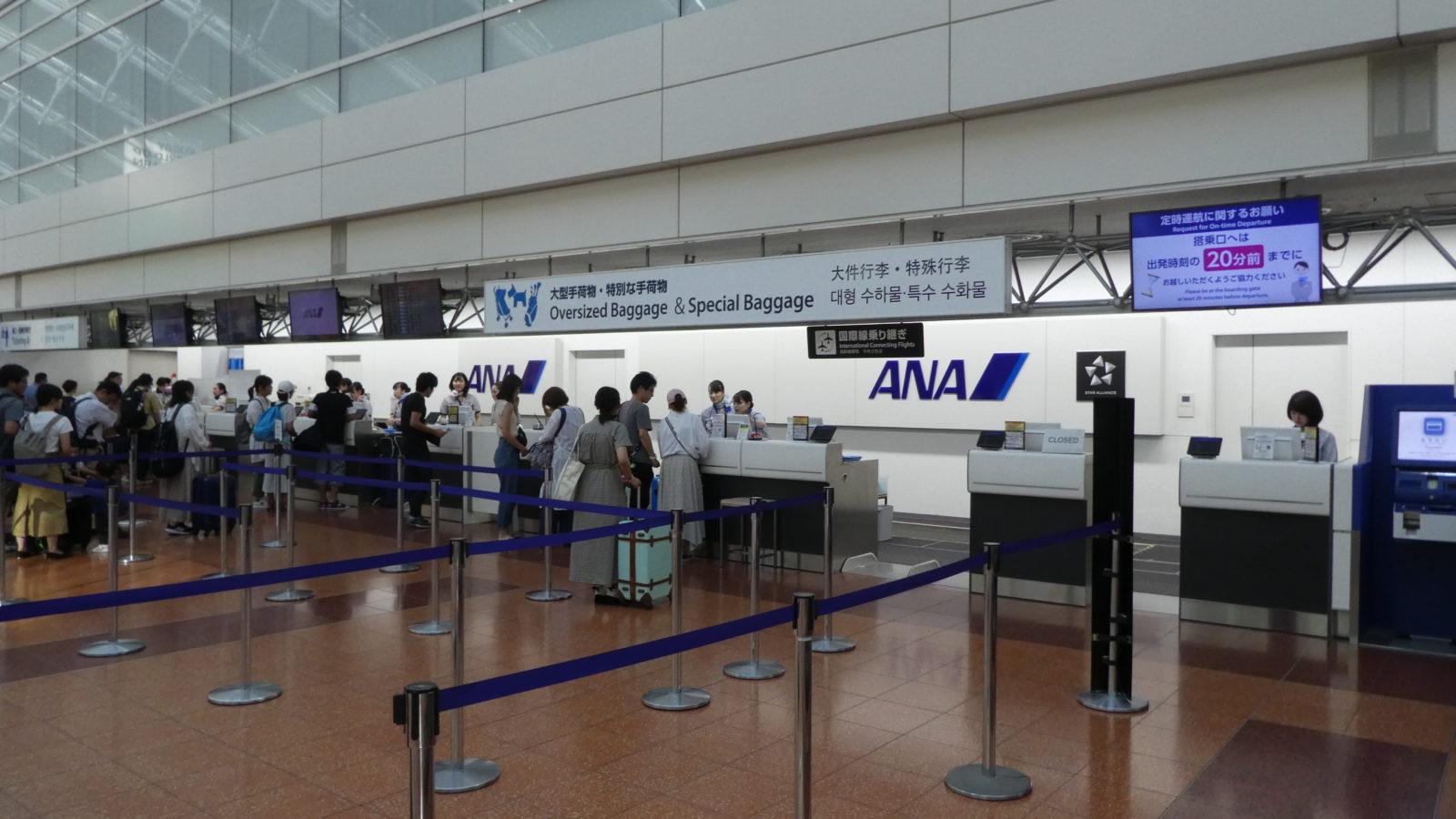 ANAチェックインカウンター 羽田空港
