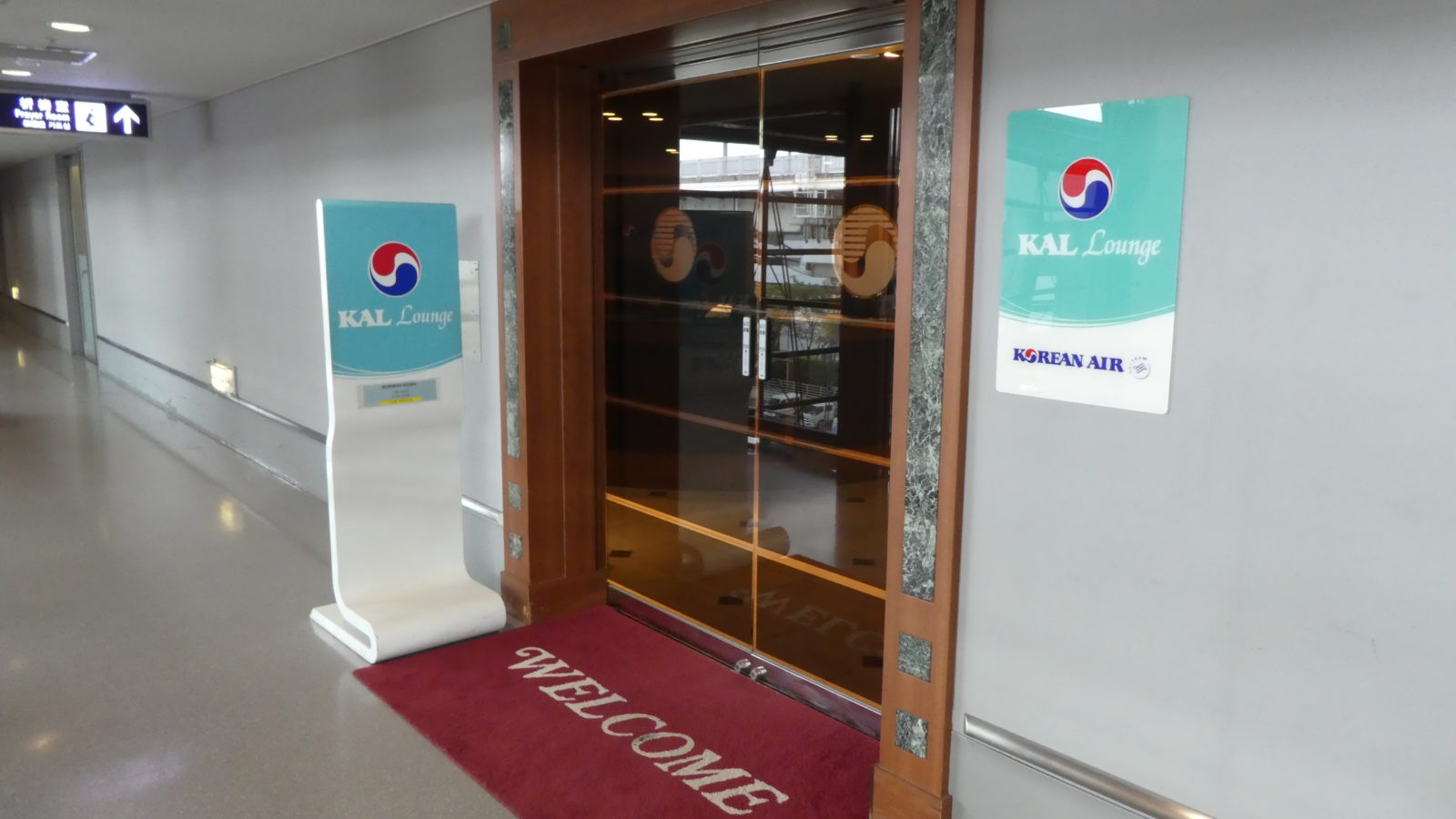 大韓航空-ラウンジ