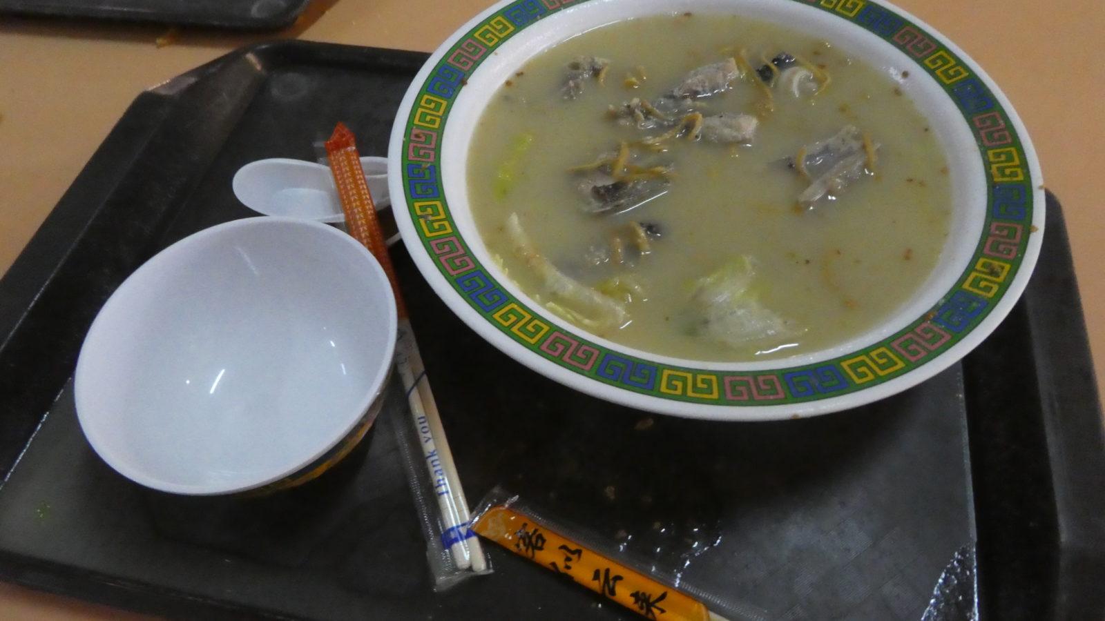 S$7-魚の麺