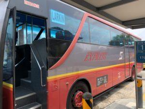 Singapore-Johore Express