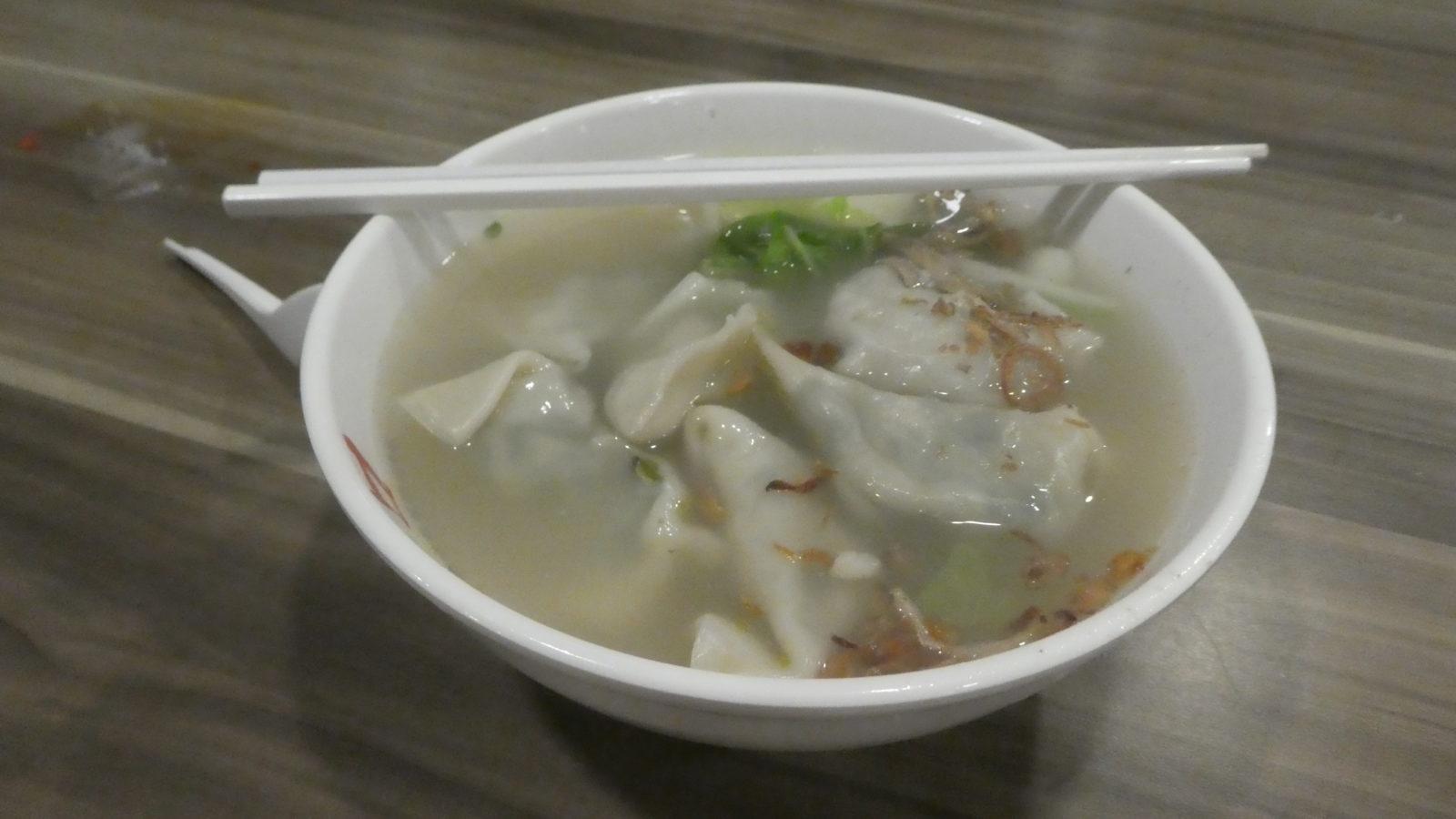 餃子スープ?