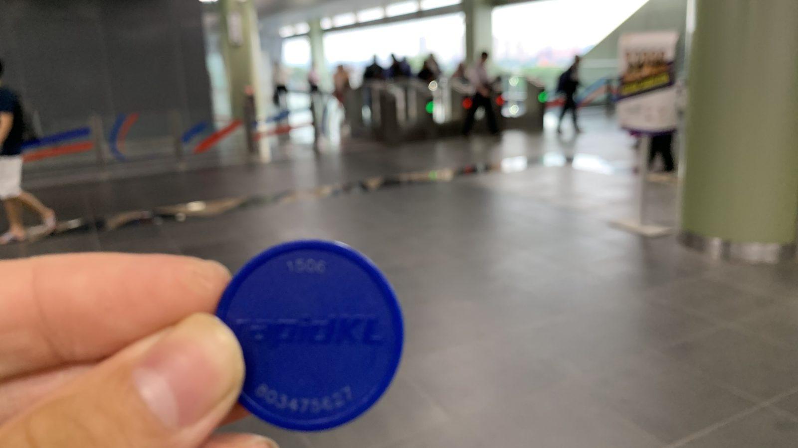 マレーシアの電車-切符